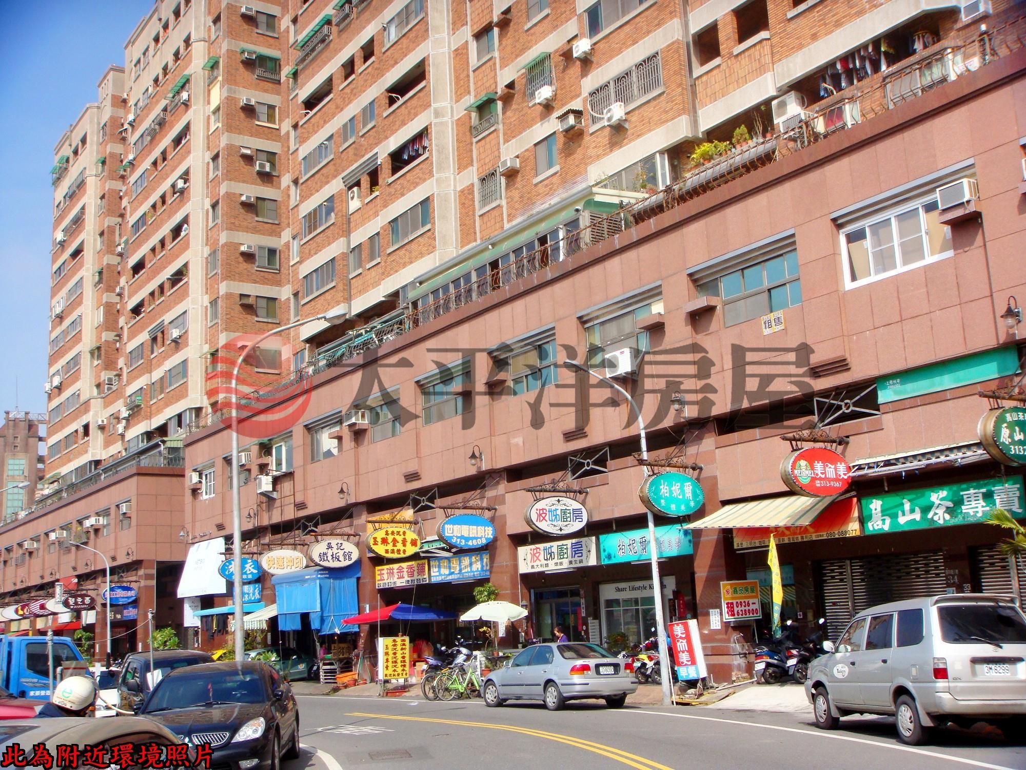 成大輝煌樓店,台南市永康區勝利街