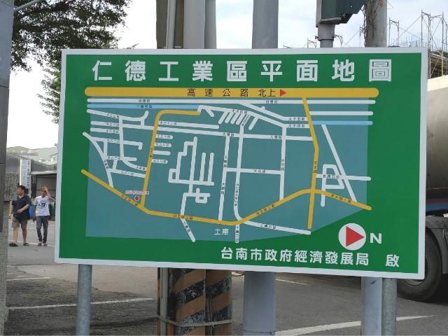太乙邊間貨梯廠辦,台南市仁德區太乙一街