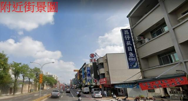 中華西路大店住,台南市南區中華西路一段